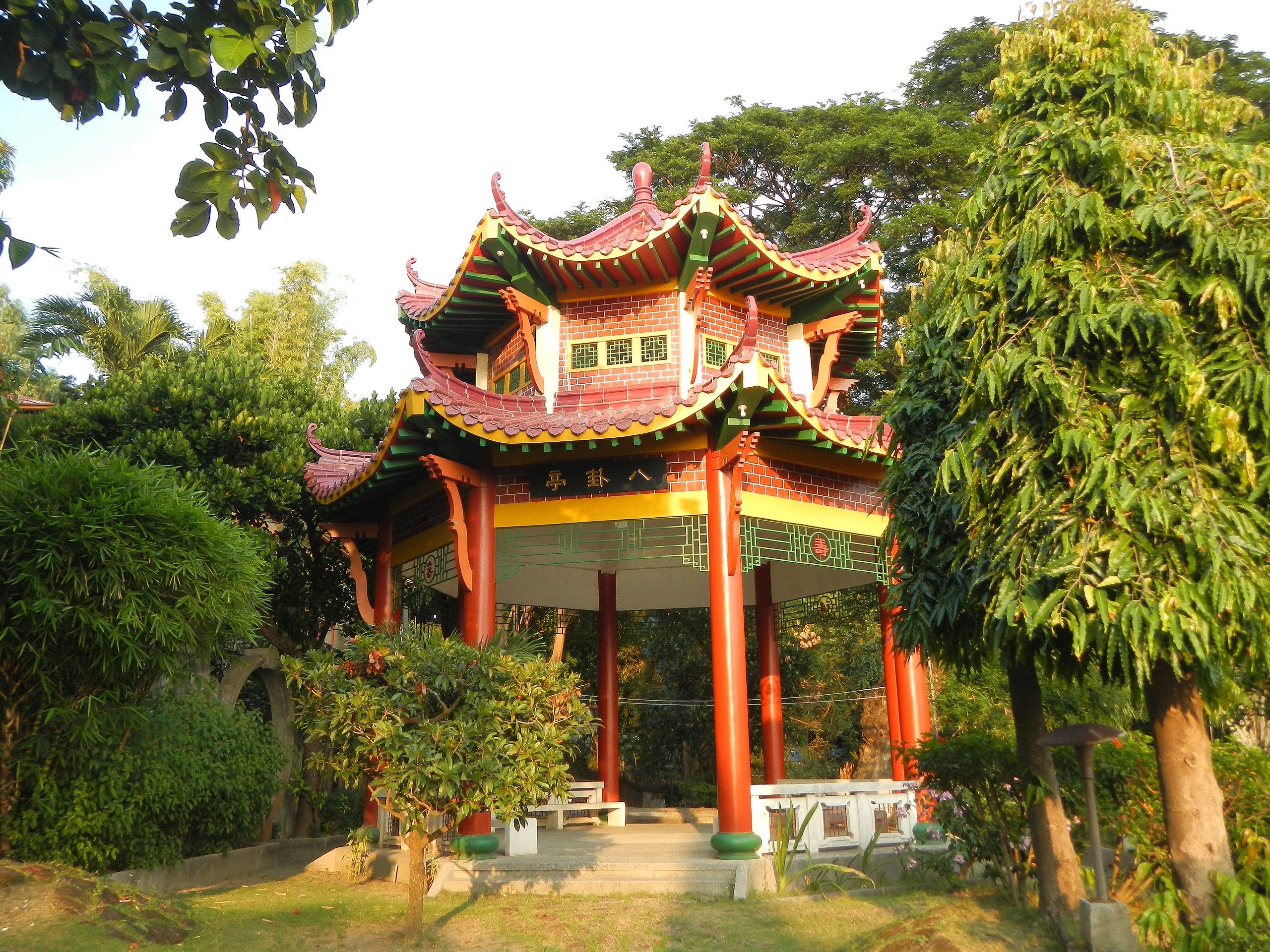 Pagoda at Kuan Yin Garden